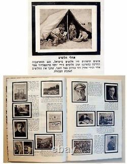 1939 Palestine JEWISH CIGARETTE CARD Album EINSTEIN Bezalel HERZL Judaica ISRAEL