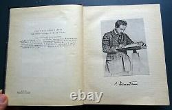 1965 Einstein Selected Works Vol 1 Physics Russian Book