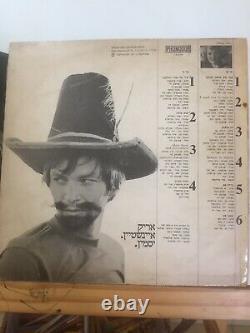 ARIK EINSTEIN JASMINE BEATLES CHURCHILLS RARE 1st ISRAELI LP HEBREW HAGAR Label