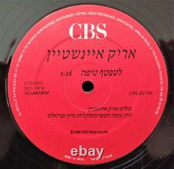Arik Einstein To Drop a Drop Rare 12 Promo Israel Hebrew LP