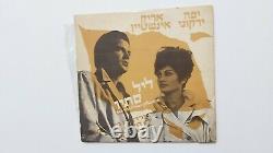 YAFFA YARKONI ARIK EINSTEIN sung BEATLES, RARE ISRAELI EP, 1ST LAMINATED