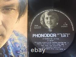 Arik Einstein Jasmine Beatles Churchills Rare 1er Israeli Lp Hebrew Hagar Label