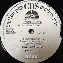 Arik Einstein Regardez La Couverture Rare 12 Promo Israël Hébreu Lp