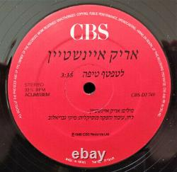 Arik Einstein To Drop A Drop Rare 12 Promo Israel Hébreu Lp