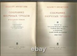 Einstein Albert. Selected Works 4 Volumes Livre Russe 1965-67